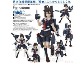 Max Factory 艦隊 383figma 時雨改二 figma - Kantai Collection -Kan Colle-: Shigure Kai Ni