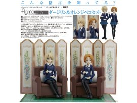 預訂 1 月   Max Factory 少女與戰車 最終章 406figma 大吉嶺&橙黃白毫組合 figma Girls und Panzer das Finale Darjeeling & Orange Pekoe Set