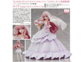 預訂 3月  KADOKAWA  零之使魔 露易絲 Finale 結婚禮服 Ver The Familiar of Zero Louise Finale Wedding Dress Ver. 1/7 PVC Figure