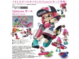 預訂 5月   Good Smile 400-DX figma Splatoon 女孩 DX版 figma Splatoon Girl DX Edition