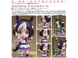 預訂 5月 Good Smile 賽馬娘 997黏土人 特別週 Nendoroid Umamusume Pretty Derby Special Week