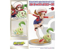 "預訂 2月 Kotobukiya 口袋妖怪 萊拉 ARTFX J ""Pokemon"" Series Lyra with Chikorita 1/8 PVC Figure"