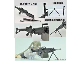 預訂 1月 Tomytec 5.56mm機関銃 LittleArmory [LA046] 5.56mm Machine Gun 1/12 Plastic Model