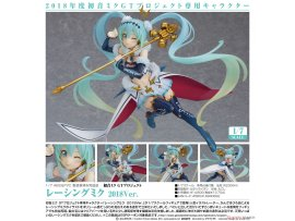 Good Smile Racing 2018初音未來GT計畫 Hatsune Miku GT Project Racing Miku 2018 Ver. 1/7  Figure