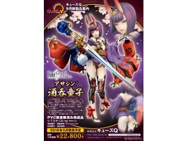 預訂 5月 ques Q 酒呑童子 Fate/Grand Order Assassin/Shuten Douji 1/7  Figure