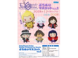 "預訂 12月   SEGA  Fate/Grand Order"" 公仔 Design produced by Sanrio Petitnui Mascot Vol. 1"