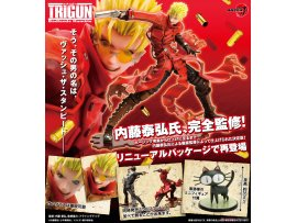 預訂 3月 Kotobukiya 槍神 威席·史坦畢特  ARTFX J Movie Trigun Badlands Rumble Vash the Stampede Renewal Package ver. 1/8  PVC Figure