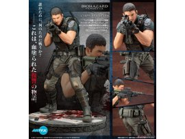 預訂 6月 日版 Kotobukiya 克里斯ARTFX - Biohazard: Vendetta: Chris Redfield 1/6 Complete Figure