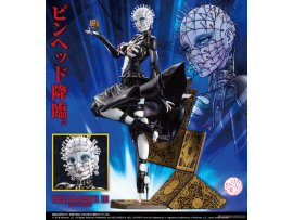 預訂 2月 Kotobukiya HORROR BISHOUJO HELLRAISER III: Hell on Earth Pinhead 1/7