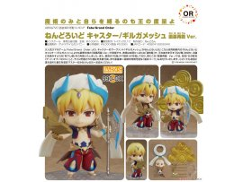 預訂 3月 Good Smile 990-DX 黏土人 Caster/吉爾伽美什 靈基再臨 Ver. Nendoroid Fate/Grand Order Caster/Gilgamesh Ascension Ver.