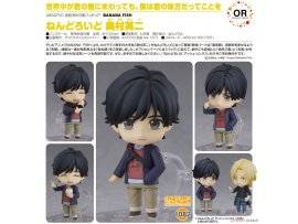 預訂 8月 Good Smile Company 1082 BANANA FISH 奥村 英二 黏土人