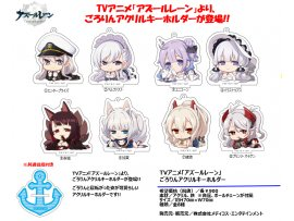 "預訂 1月 日版 Medicos TV Anime ""Azur Lane"" 碧藍航線 Gororin Acrylic Key Chain"