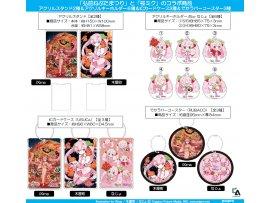 Chara-ani Hirosaki Neputa Festival 青森睡魔祭 X SAKURA MIKU 櫻初音Character Goods Pre-order