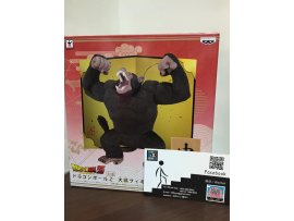 日版 BANPRESTO 景品 龍珠 Z DRAGON BALL Z - 撒亞人大猩猩 BIG MONKEY ~ZODIAC SIGN STYLE