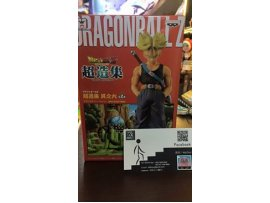BANPRESTO 日版 DRAGON BALL Z 龍珠Z 超造集 其之六 杜拉格斯