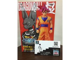 JP Ver Banpresto Dragon Ball Heros DXF Figure Son Goku (Red Hair) 龍珠 超造集 孫悟空 超級撒亞神 紅髮 景品