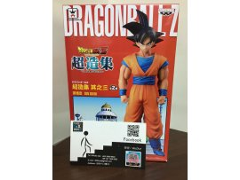 JP Ver Banpresto Dragon Ball Heros DXF Figure Son Goku 龍珠 超造集 孫悟空  景品