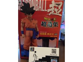 Bandai 日版 Banpresto Dragonball Z Super 龍珠 超造集 vol. 3 孫悟空 Son GoKou 模型 figure