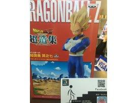 BANPRESTO  JP] Dragonball Z 龍珠 超造集 其之二 比達 SS.VEGETA 景品