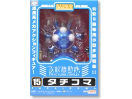 Good Smile Nendoroid 015 Ghost in the Shell STAND ALONE COMPLEX 攻殻機動隊S.A.C Tachikoma 塔奇克馬