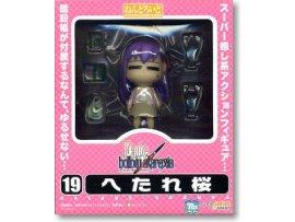 Good Smile Nendoroid 019 Fate hollow ataraxia Lazy Sakura 間桐櫻