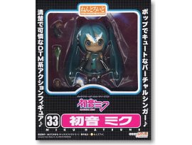 Good Smile Nendoroid 033 Character Vocal Series 01 Hatsune Miku 初音未來