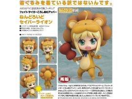 Good Smile Nendoroid 050 Fate Tiger Colosseum Upper Saber Lion