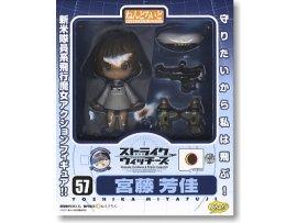 Good Smile Nendoroid 057 Strike Witches 強襲魔女 Yoshika Miyafuji 宮藤芳佳