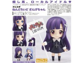 Good Smile Nendoroid 069 Kannagi 神薙 Zange chan 涼城白亞