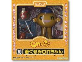 Orchid Seed Nendoroid 070 Kigurumi 吉祥物 on Chan