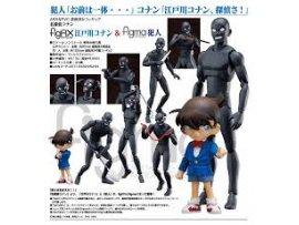 Max Factory FREEING Meitantei Conan - Edogawa Conan - figFIX SP-001  名偵探柯南 江戶川柯南 &  犯人