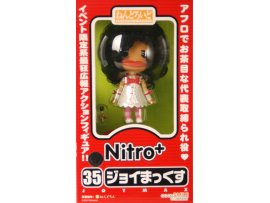 Good Smile Nendoroid 035 Nitro+ Joy Max  喜悅馬克斯 LIMITED EDITION