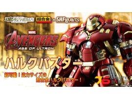 全新日版 Bandai 魂 限定 超合金 X SHF Figuarts Iron man Mark MK 44 Hulk Buster