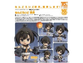 Good Smile Nendoroid 655 Kantai  Collection 艦娘 Kan Colle Akizuki 秋月
