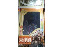 JP Ver Funny Knights Kantai Collection KanColle 艦隊Collection 艦娘 天津風 AMATSUKAZE PVC