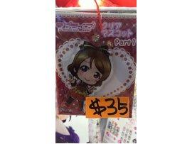 FURYU LOVE LIVE SUNNY DAY SONG KEYRING Hanayo Koizumi 小泉 花陽 掛件 匙扣