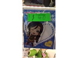 FURYU LOVE LIVE SUNNY DAY SONG KEYRING Nozomi Tojo 東條 希 掛件 匙扣