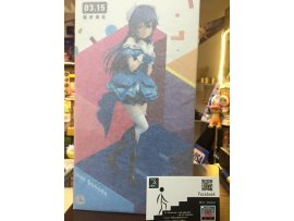 Dengeki 電擊 限定 Love Live 明星學生妹 Umi Sonoda 園田 海未 Birthday Figure Project 1/8 PVC Figure