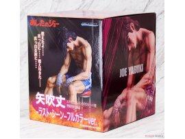 Orca Toys Ashita no Joe 小拳王  Joe Yabuki 矢吹丈 Last Scene Full Color ver 1/6 PVC Figure