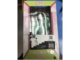 Freeing Y-STYLE Girls und Panzer 少女與戰車 Yukari Akiyama 秋山優花里 Yukata Ver 1/8 PVC Figure