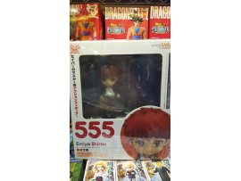 Nendoroid Goodsmile 黏土人 NO.555 Fate/stay night Unlimited Blade Works 衛宮士郎