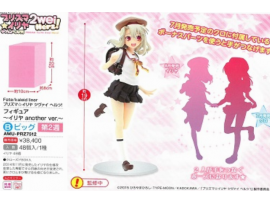 日版 FURYU FATE/KALEID LINER PRISMA ILLYA 魔法少女 伊莉雅  CHLOE SCHOOL UNIFORM VER.