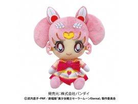 """預訂 1月 日版 Bandai 劇場版 美少女戦士セーラームーン Eternal Chibiぬいぐるみ スーパーセーラーちびムーン Pretty Guardian Sailor Moon Eternal"""" Chibi Plush Super Sailor Chibi Moon"""
