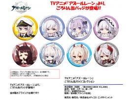 "預訂 1月 日版 Medicos Entertainment TV Anime ""Azur Lane"" 碧藍航線 Gororin Tin Badge Collection 8Pack BOX Pre-order"