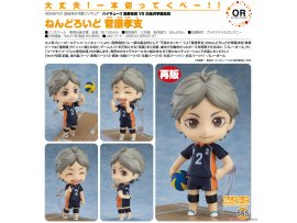 預訂 1月 日版 Good Smile Nendoroid 665 Haikyuu!! 排球少年 Third Season Koshi Sugawara 菅原孝支 Pre-order
