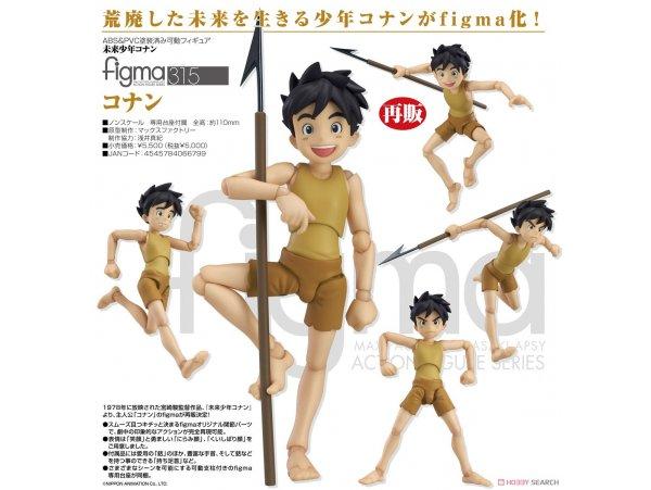 預訂 11月 日版 Max Factory figma 315 Future Boy 未來少年 Conan Conan