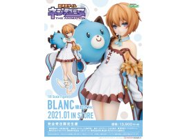 """預訂 1月 日版 Broccoli Hyperdimension Neptunia 超次元戰記戰機少女 """"Blanc"""" 布蘭 Waking Up Ver 1/8 PVC Figure Pre-order"""