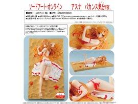 預訂 1月 日版 Chara-ani Sword Art Online 刀劍神域 Asuna 亞絲娜 Vacation Mood ver 1/6 PVC Figure Pre-order