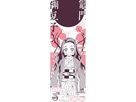 預訂 1月 日版 Ensky Kimetsu no Yaiba 鬼滅之刃 Japanese-style Towel 2 (3) Nezuko Kamado 竃門禰豆子 Pre-order