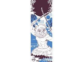 預訂 1月 日版 Ensky Kimetsu no Yaiba 鬼滅之刃 Japanese-style Towel 2 (5) Inosuke Hashibira 嘴平伊之助 Pre-order